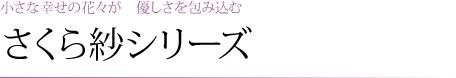 imageset_img_007
