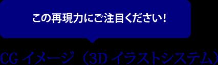 tokucyou_img_008